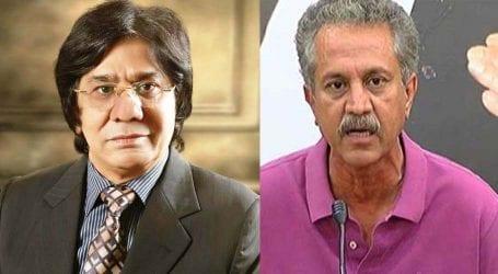 Mayor Karachi & MQM-P's Rauf Siddiqui permitted to to travel abroad