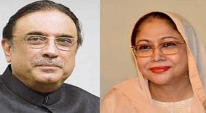 ISLAMABAD: An accountability court has extended the judicial remand of former president Asif Zardari and his sister Faryal Talpur till 12th November in the fake account case.