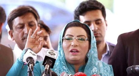 Think why Bhutto isn't alive in Larkana anymore: Firdous Awan
