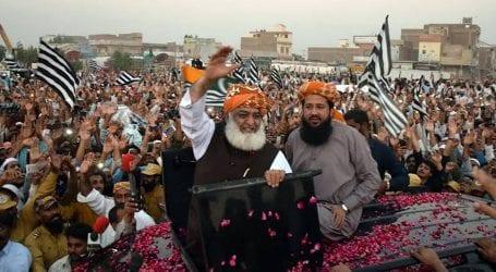 Azadi March will not enter Red Zone, JUI-F spokesman