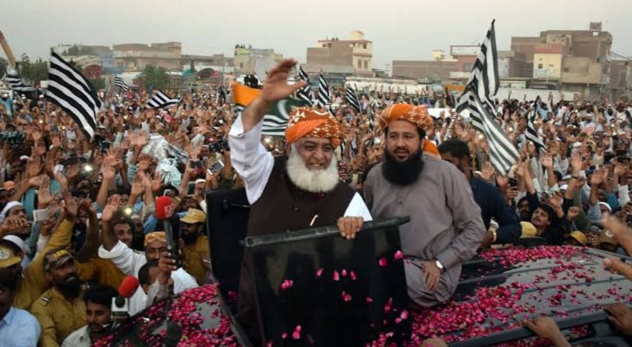 Azadi March will not enter Red Zone, JUI-F spokesman