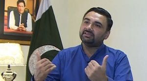 Babar Atta resigns as PM's focal person for polio amid rising cases