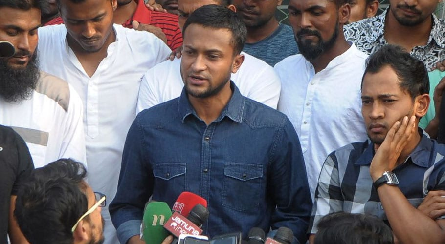 Bangladesh players end strike after BCB agrees to demands
