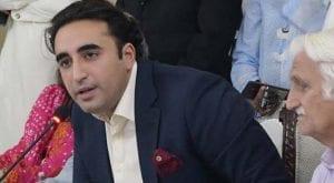 Azadi March: Bilawal Zardari to meet ANP president