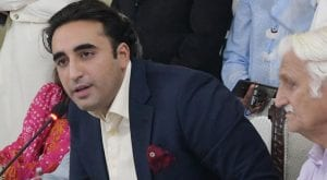 ECP adjourns hearing of disparity in assets against Bilawal till Feb 6