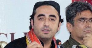 Bilawal Zardari to chair Punjab Executive meeting today