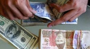 Country's current account deficit declines by 64%