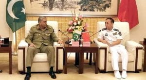 COAS holds meeting with PLA China