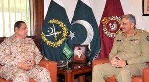 Saudi land forces calls on COAS