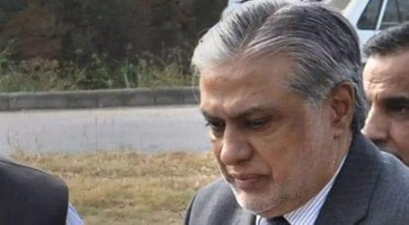 Assets Case: Court adjourns Ishaq Dar's hearing till Oct 23