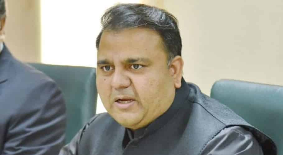 Image result for Sharif family has almost bid farewell to politics: Fawad