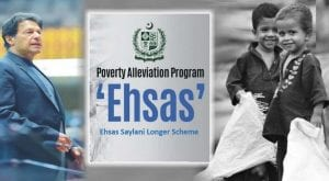 PM's Ehsaas Langar Scheme to be launched in Islamabad today
