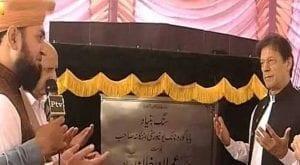 Must make Pakistan a successful state as Medina: PM