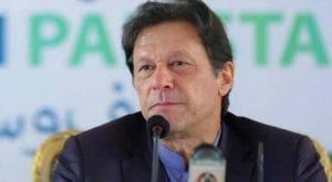 PM to chair meeting on law, order in Lahore Oct 28