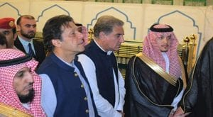 PM reaches Madina to pay respect at Roza-e-Rasool (PBUH)