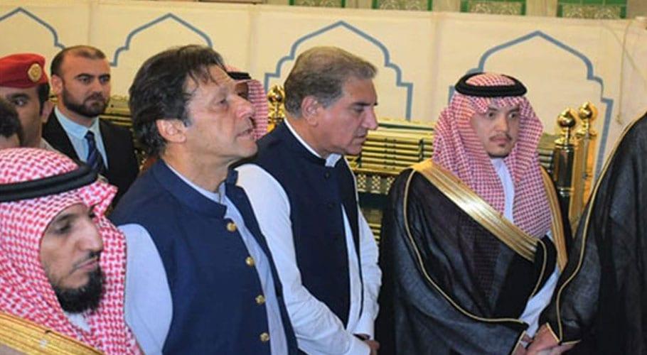 PM reaches Madina to pay respect at Roza-e-Rasool (PBUH)