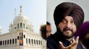 Navjot Sidhu to attend Kartarpur Corridor opening ceremony