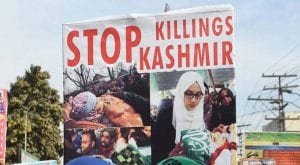 Kashmir Day to be observed today to express unity with IoK