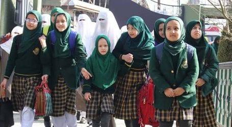 Registration of 20 schools suspended over violating closure orders