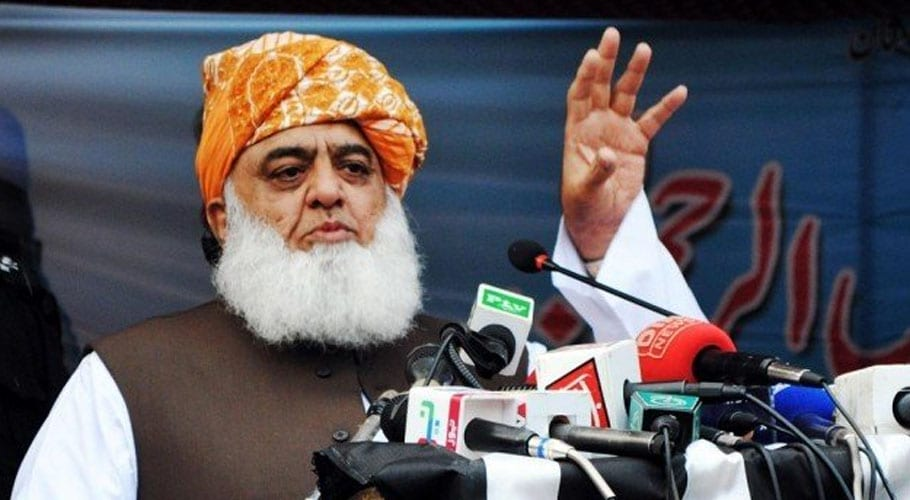 JUI-F chief led MPC meeting to discuss PTI's strategy begins