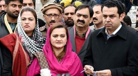 PM should visit entire Punjab, Marriyum Aurangzeb