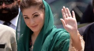 Mills case: Court issues Maryam Nawaz's release orders