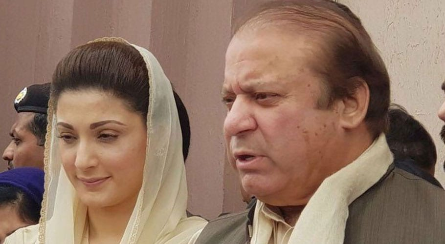 Maryam Nawaz to stay with father in hospital, Governor Punjab