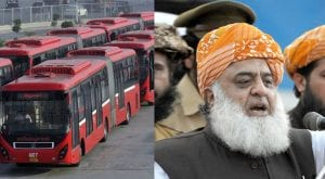 Azadi March: Metro transport to be out of service in Islamabad today
