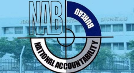 Illegal appointments: NAB arrests former secretary special education Sindh
