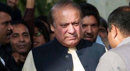Mills case: NAB arrests imprisoned Nawaz Sharif