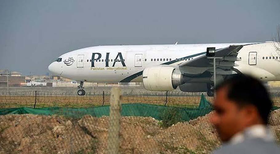 UAE asks Pakistan to verify pilots' licences