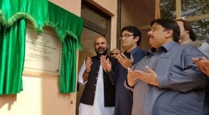 PTI launches digital library, free wifi in Khyber Pakhtunkhwa
