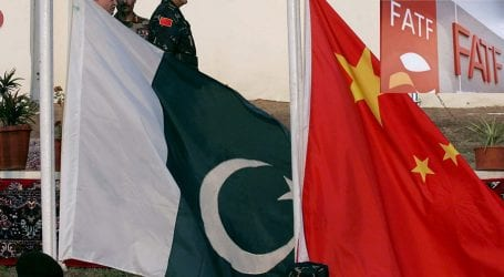 FATF shouldn't be politicized over blacklisting Pakistan: China