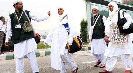 Saudi Arabia may allow women to perform Hajj without men