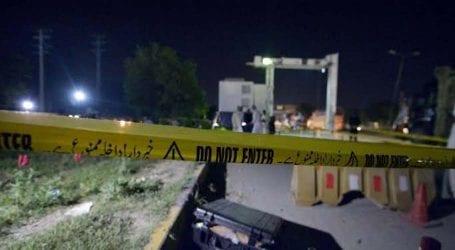 Police officer shot dead in Rawalpindi
