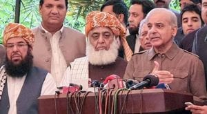 Anti-govt march: Opposition's Rahbar Committee to hold meeting today