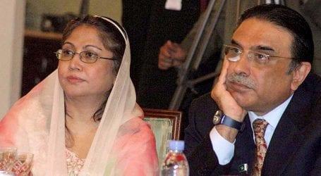 Zardari, Talpur's judicial remand extended till October 22