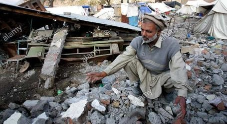 Nation marks 14th anniversary of 2005 earthquake