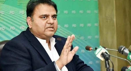 Eid-ul-Azha to be celebrated on July 31, predicts Fawad Chaudhry