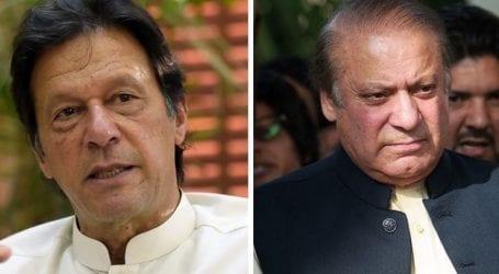 PM seeks report on Nawaz Sharif's health from Punjab govt