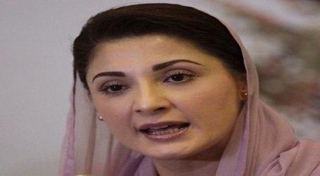 Maryam Nawaz hospitalised after her health deteriorates