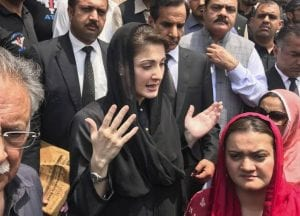 Copurt adjourns Maryam Nawaz's hearing in Mills case