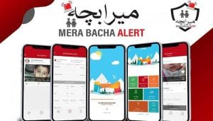 KP launches mobile app to recover missing children