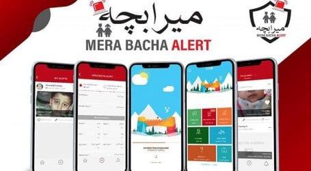 KP govt launches mobile app for missing children