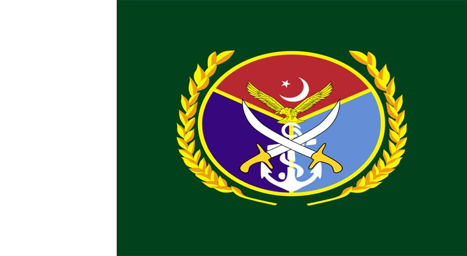 Extension tenure in the armed forces of Pakistan