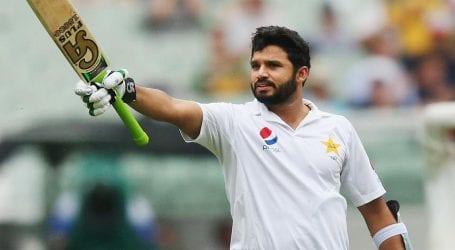 Indian cricket museum buys Azhar Ali's bat at online auction
