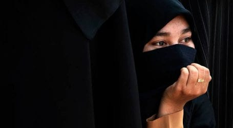 Indonesian minister suggests ban on 'niqab' for security reasons