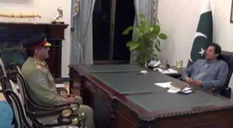 PM appoints Lt Gen Nadeem Raza as CJCSC