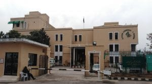 ECP appointment panel drops plan to amend rules
