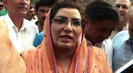 IHC asks Firdous Awan to submit written apology by Nov 9